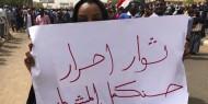 استمرار المفاوضات بين المجلس العسكري والمعارضة بالسودان