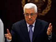 الرئيس عباس يصدر مرسوما بتمديد حالة الطوارئ لمدة 30 يوما