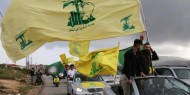 """الأرجنتين تصنف حزب الله """"منظمة إرهابية"""" ونتنياهو يُرحّب"""