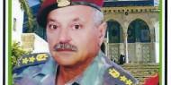 ذكرى رحيل العقيد المتقاعد يعقوب جمال أيوب (أبو جمال)
