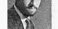 ذكرى الشهيد البطل علي ثلجي ابو الهيجاء ( فارس محمود)