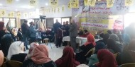 اتحاد لجان المرأة للعمل الاجتماعي يعقد مؤتمره الأول في اقاليم محافظة خانيونس