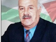 ذكرى رحيل المناضل غازي إبراهيم أبو خطاب ( العايدي ) أبو مازن