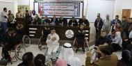 حركة فتح و الاتحاد العام الفلسطيني لذوي الاعاقة ينظمان حفل بمناسبة اليوم العالمي لذوي الاعاقة