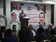 """حركة فتح تقيم بيت عزاء للراحل """" أحمد عبد الرحمن """""""