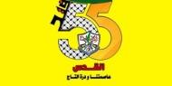 نادي فلاسفة السلاح ورددي عاشت رجال الفتح عاصفة القتال #فتح55