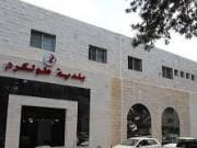 المتحف الفلسطيني يرمم 400 وثيقة خاصة ببلدية طولكرم