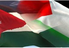 """الأردن يدين استمرار انتهاكات الاحتلال في """"الأقصى"""""""
