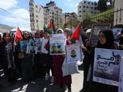 """وقفة دعم للمعتقلين المعزولين في سجن """"ريمون"""" ورفضا لـ""""صفقة القرن"""""""