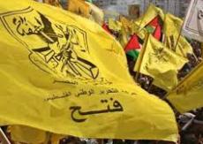فتح تنعى عضو المجلس الأعلى للشباب والرياضة السابق عيسى الجمال