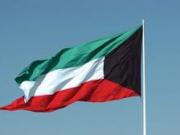 الكويت تؤكد على موقفها الرافض للتطبيع مع إسرائيل