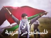 """فلسطين تنتفض لليوم الثاني: مواجهات ووقفات احتجاج ضد """"صفقة القرن"""""""