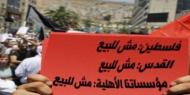 """الاتحاد الدولي للنقابات: """"صفقة القرن"""" إهانة للشعب الفلسطيني وكرامته"""