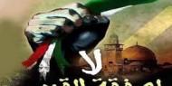 ماهية بنود الخطة الأمريكية لصفقة القرن، وكيف استثنت الصفقة حقوق الشعب الفلسطيني؟