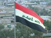 العراقيون ينتخبون ممثليهم في البرلمان
