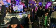 """مسيرة لأحزاب يسارية إسرائيلية رفضاً لخطة ترامب: """"نعم للسلام وليس للضم"""""""