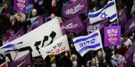 """مظاهرة وسط تل أبيب تنديدا بـ""""صفقة القرن"""""""
