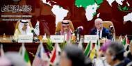 """خلال قمة بالسعودية: التعاون الإسلامي ترفض """"صفقة القرن"""""""