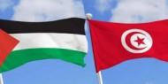 """آلاف التونسيين يشاركون في وقفة ضد """"صفقة القرن"""""""