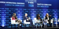 مؤتمر إسرائيلي: يحظر استغلال ضعف الفلسطينيين لضم أحادي الجانب