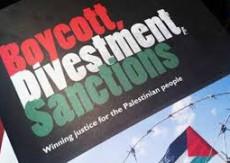 الصحفيين المصريين تجدد التأكيد على حظر جميع أشكال التطبيع مع اسرائيل