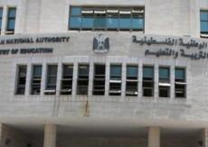 مجلس التعليم العالي يقر أسس القبول في الجامعات والكليات للعام 2021-2022