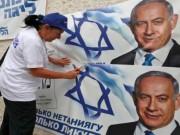 هل يشكل نتنياهو الحكومة الإسرائيلية المقبلة؟