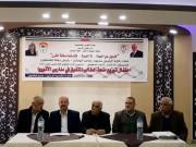 """اللجنة الشعبية للاجئين بـ """"الشاطئ"""" تكرم الطلبة المتفوقين على مستوى محافظة غزة"""