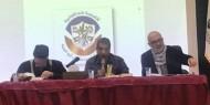 أكاديمية فتح الفكرية تعقد لقاءها الرابع لمجلسها التدريبي