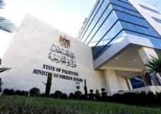 الخارجية: تنسيق فلسطيني أردني لتوفير الحماية للأقصى