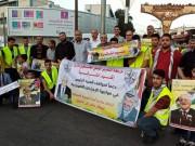 حركة فتح إقليم الشرقية تختتم مبادرة ابناء الشبيبة الفتحاوية لافطار صائم على الطريق.