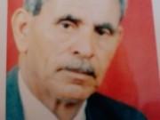 ذكرى رحيل المناضل الحاج / يونس حسن أبو زايد ( أبو عصام )
