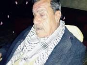 رحيل الأسير المحرر الجريح  صبحي مصطفى حسين الوادية (أبو مصطفى)