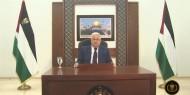 كلمة الرئيس محمود عباس لابناء شعبنا في القدس