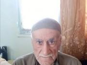 رحيل المجاهد الكبير عمر حسن فاعور السويطي ( ابو حميد )
