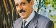 ذكرى رحيل الرفيق سعيد أسعد أبو السعود (أبو فراس)