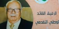 ذكرى رحيل الرفيق محمود احمد محمد بدح (ابو بشار)