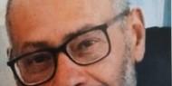 رحيل المناضل باسم أحمد محمد المصرى (أبو رامي)