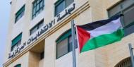 """""""حماس"""" والانتخابات... رفض للشراكة وتطلعات للسيطرة"""