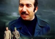 """أمير الشهداء.. 33 عاماً على اغتيال خليل الوزير """"أبو جهاد"""""""
