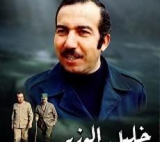 """33 عاماً على استشهاد خليل الوزير """"أبو جهاد"""""""
