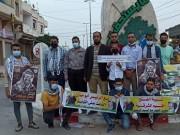شبيبة فتح إقليم الشرقية تطلق حملة إفطار صائم على الطريق