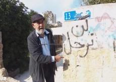 محكمة الاحتلال تعقد جلسة بشأن عائلات الشيخ جراح في الـعاشر من الشهر الجاري