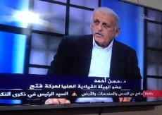 د. أحمد في حديث لتلفزيون فلسطين: جرائم الاحتلال امتداد لنكبة 1948 وكرامتنا في الحفاظ على أرضنا والصمود في وطننا