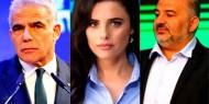 قبل انتهاء المهلة اليوم- 3 تواقيع تعيق تشكيل الحكومة الإسرائيلية