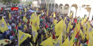 مسيرة جماهيرية حاشدة في الخليل دعما للرئيس ونصرة للأسرى المضربين عن الطعام