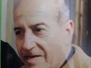 رحيل الرفيق العقيد المتقاعد محمد حسين محمد أبو كرش (أبو لميس)