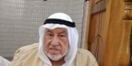 رحيل الشيخ الجليل فؤاد محمود علي عيد، (ابو محمود)
